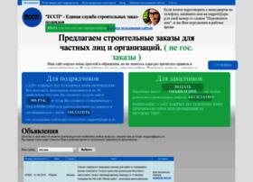 eps-p.ru