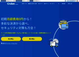 epsilon.jp