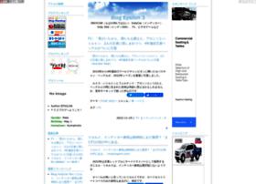 epsilon5a.blog4.fc2.com