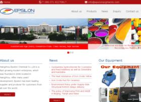 epsilonpigments.com