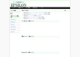 epsilonwiki.com