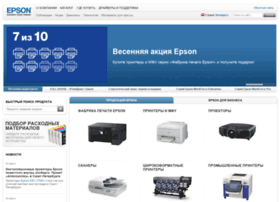 epson.by