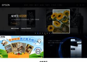 epson.com.cn