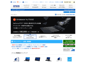 epsondirect.co.jp