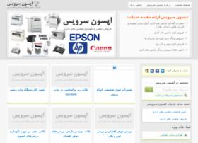 epsonsrv.com