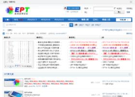 ept-team.com