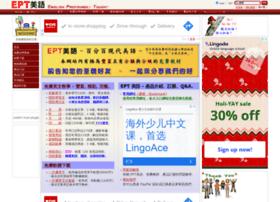 ept-xp.com