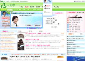 ept.com.cn