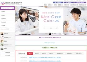 epu.ac.jp