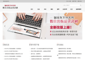 epublish.hyweb.com.tw