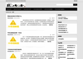 epzhengxing.com