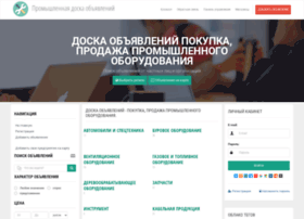 eqbb.ru