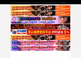 eqdkp-plus.com