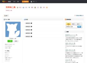 eqie.blog.sohu.com