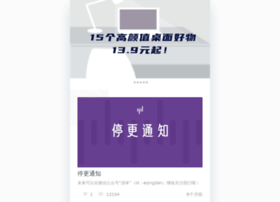 eqingdan.com