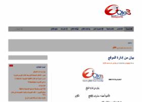 eqla3.com