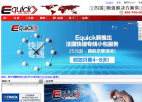 equickchina.com
