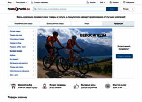 equiptorg.ru