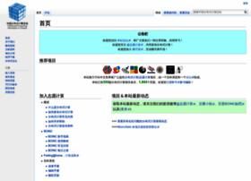 equn.com