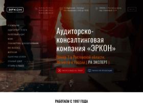 er-con.ru