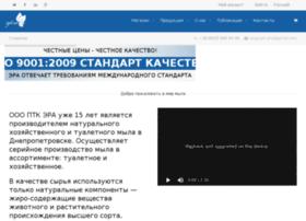 era-soap.com.ua