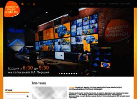 eramedia.com.ua