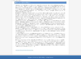 erasmus-language.com