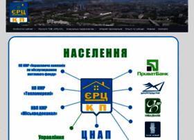 erc-kp.com.ua