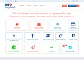 erc.megabank.net