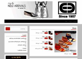 ereen.com