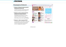 ereklama.mk