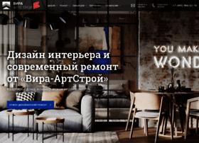 eremont.ru
