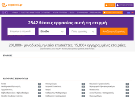 ergodotisi.gr