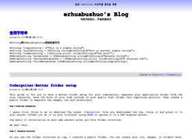 erhuabushuo.is-programmer.com