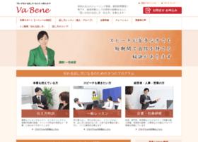 eri-isshiki.net