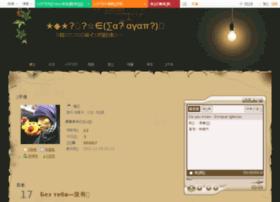 eric-stc.blog.163.com
