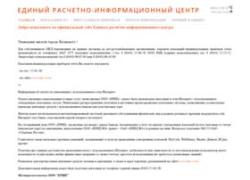 eric-vo.ru