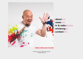 ericleong.com.my