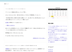 ericpanorel.net