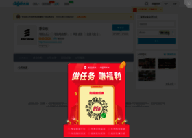 ericsson.dajie.com