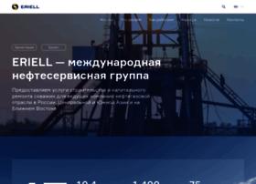 eriell.com