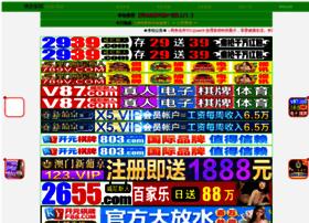 erikamckay.com