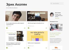 erikoblog.ru