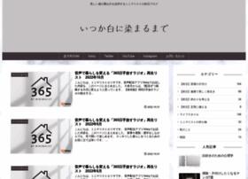 erisaslife.net