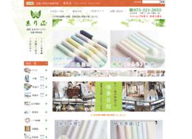 erisho.com