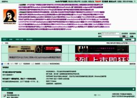 erji.net
