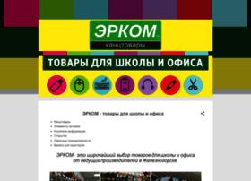 erkom.net