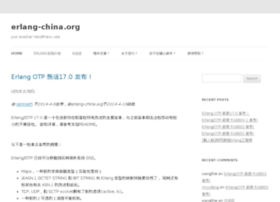 erlang-china.org