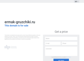 ermak-gruzchiki.ru