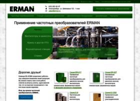 erman.ru